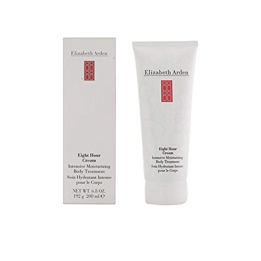 火星障害イブElizabeth Arden EIGHT HOUR body cream all skin types 200 ml [海外直送品] [並行輸入品]