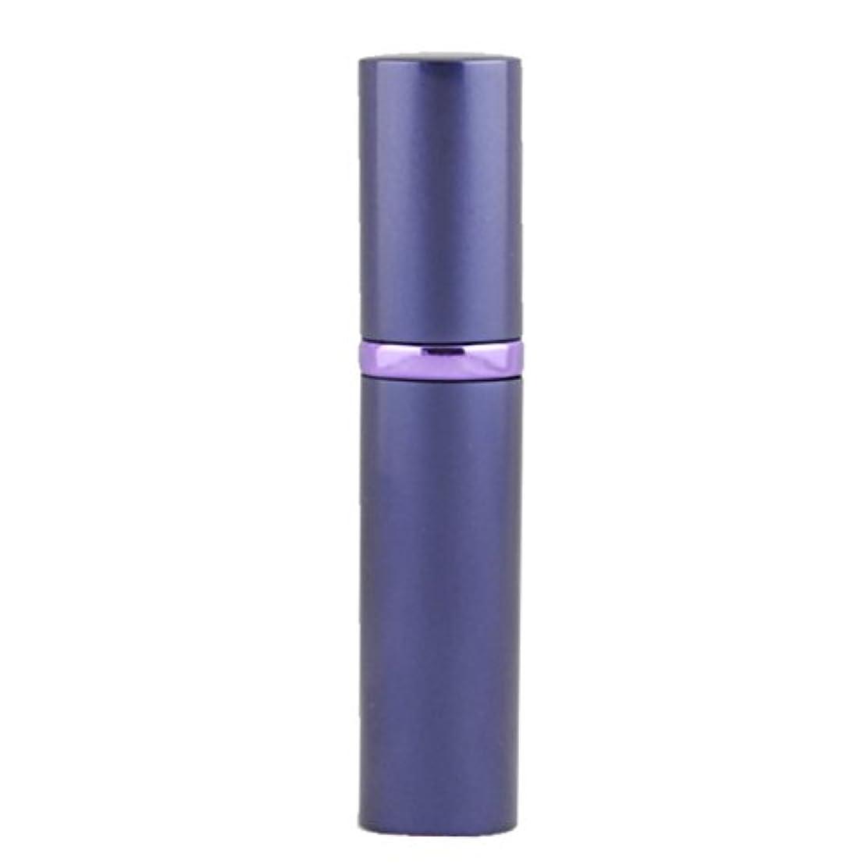 劇的著名なと遊ぶアトマイザ- 詰め替え AsaNana ポータブル クイック 香水噴霧器 携帯用 詰め替え容器 香水用 ワンタッチ補充 香水スプレー パフューム Quick Atomizer プシュ式 (パープル Purple)
