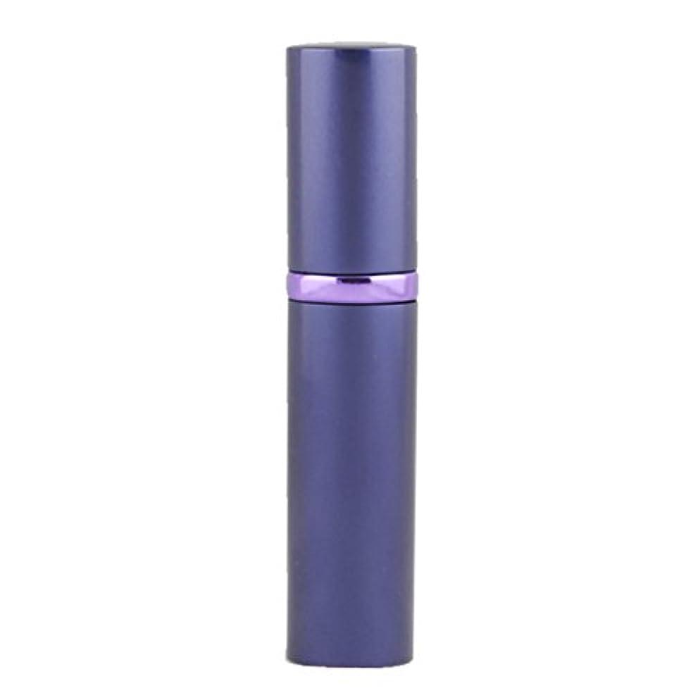 引き算あたたかい夜明けアトマイザ- 詰め替え AsaNana ポータブル クイック 香水噴霧器 携帯用 詰め替え容器 香水用 ワンタッチ補充 香水スプレー パフューム Quick Atomizer プシュ式 (パープル Purple)