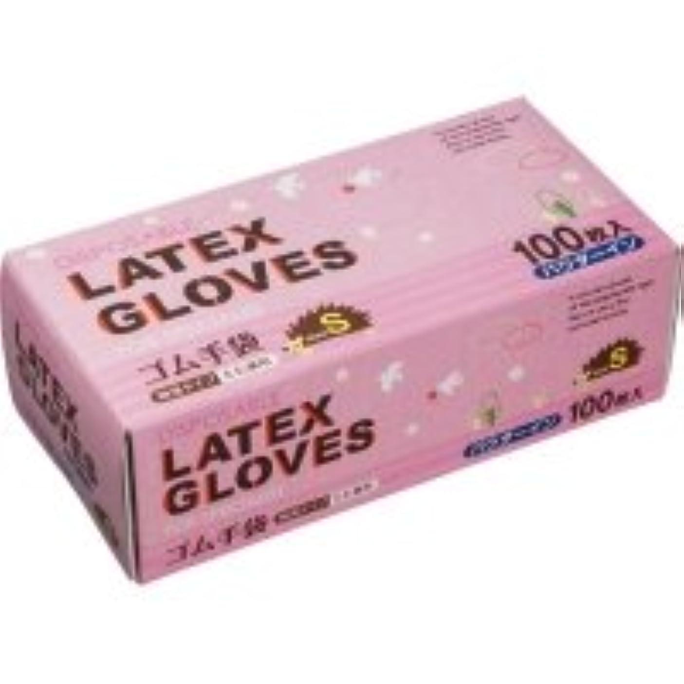 みすぼらしい準拠麦芽ノーブランド ラテックス手袋 パウダーイン S 1箱(100枚)