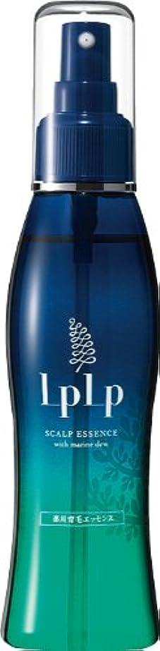 減らすコンピューターを使用する登録LPLP(ルプルプ) 薬用育毛エッセンス 150ml (医薬部外品)