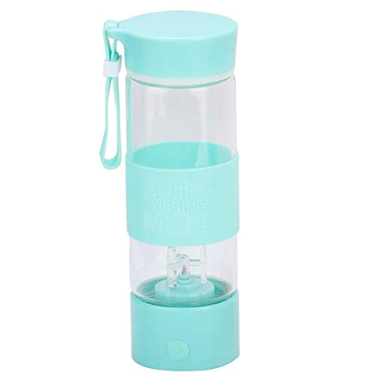 タイトイソギンチャクタッチBlenderBottle、400ml電動自動混合コーヒー攪拌ボトル高ホウケイ酸ガラス断熱ボトル、ポータブルシリコンロープ付き(緑)