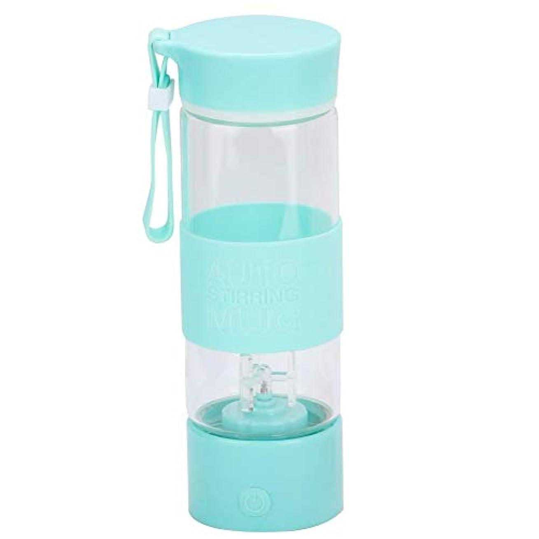 長さレコーダー行うBlenderBottle、400ml電動自動混合コーヒー攪拌ボトル高ホウケイ酸ガラス断熱ボトル、ポータブルシリコンロープ付き(緑)