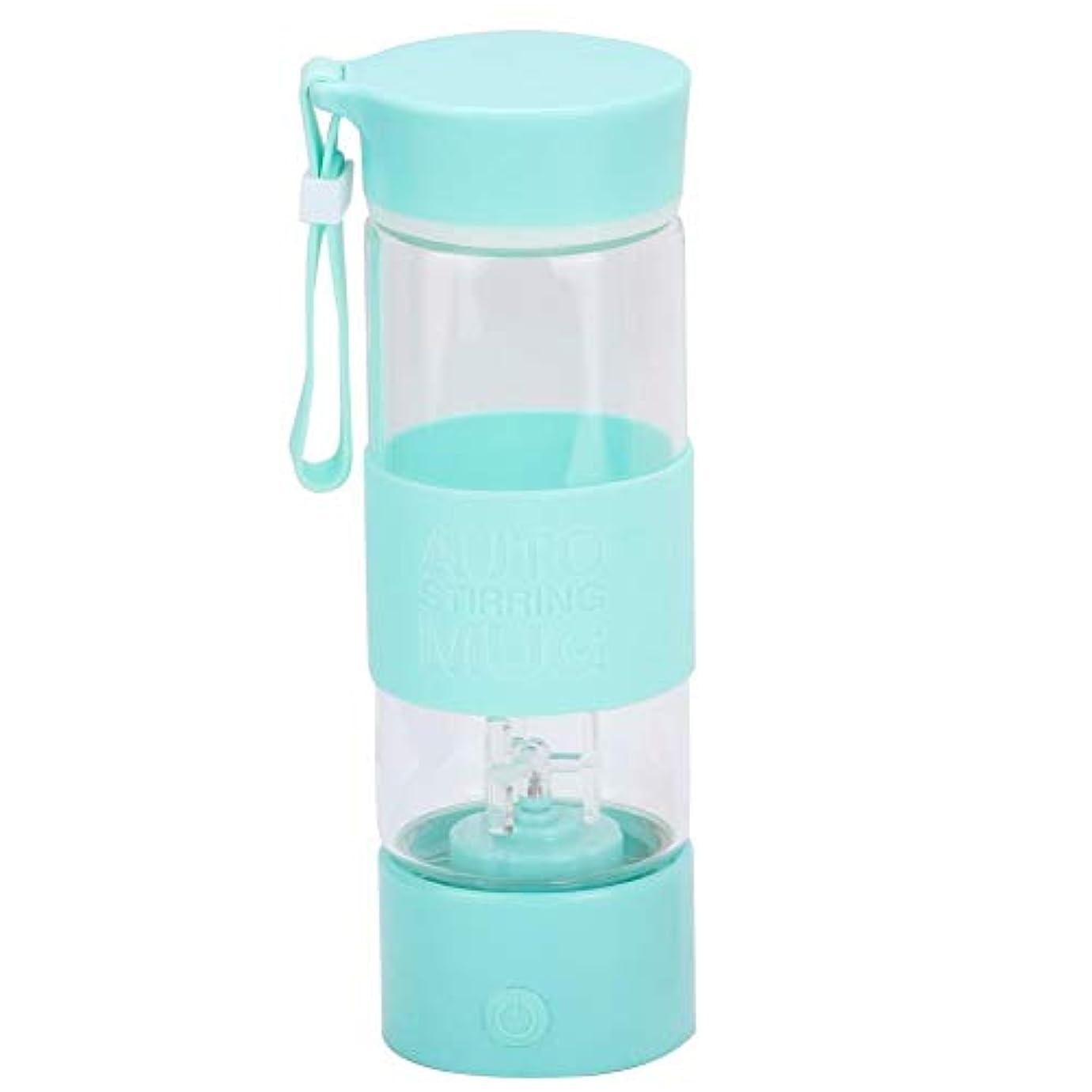 侵略抑圧ドナーBlenderBottle、400ml電動自動混合コーヒー攪拌ボトル高ホウケイ酸ガラス断熱ボトル、ポータブルシリコンロープ付き(緑)