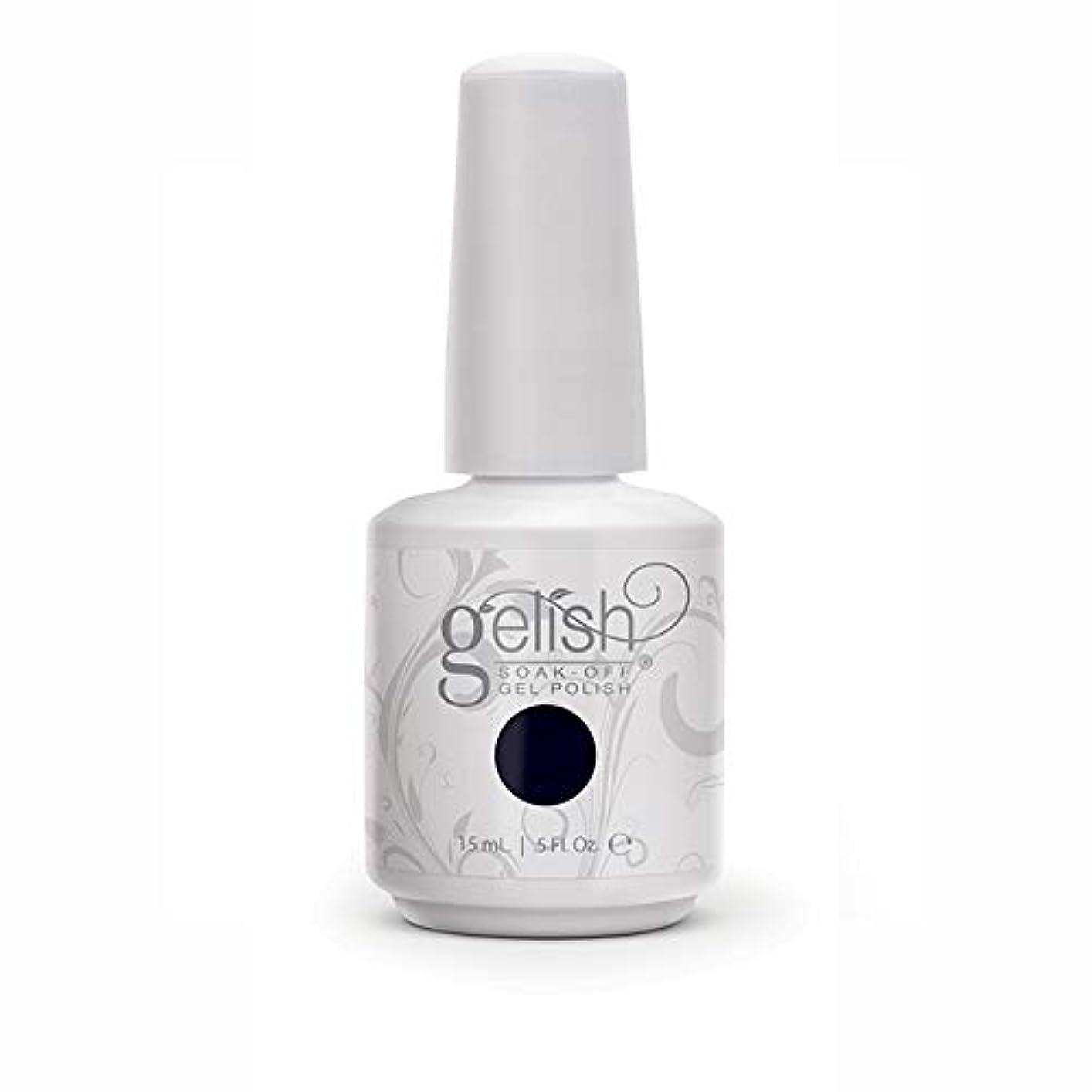 ラウズ肯定的からHarmony Gelish Gel Polish - Lace-em Up - 0.5oz / 15ml