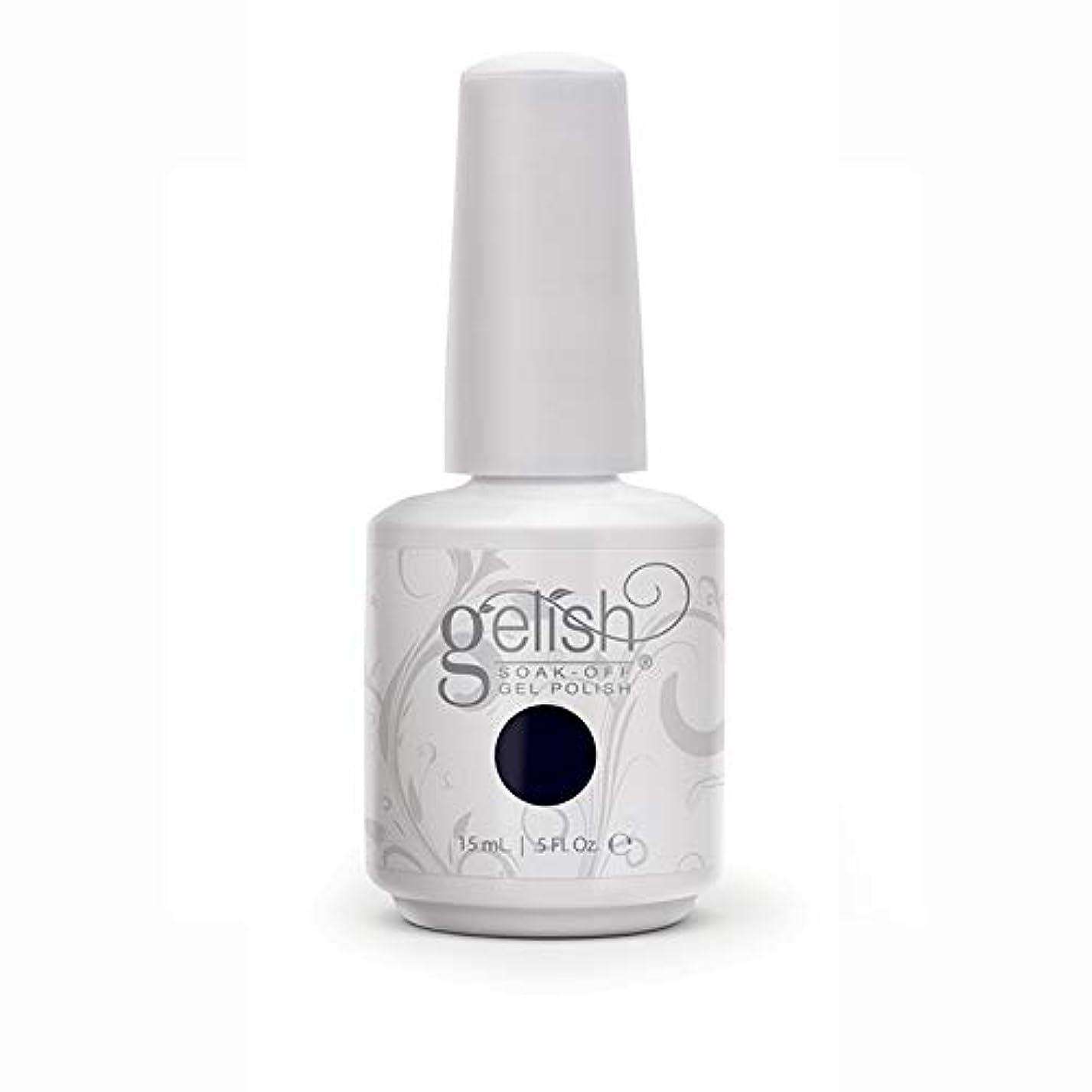 証明ロゴ近代化Harmony Gelish Gel Polish - Lace-em Up - 0.5oz / 15ml