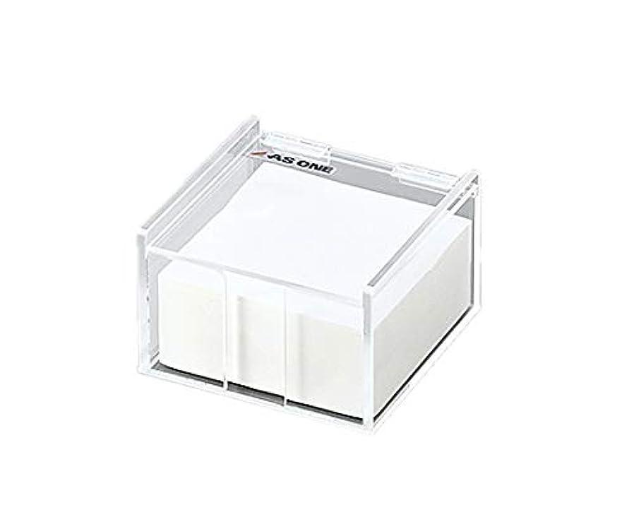 氷パーフェルビッド個性薬包紙ケース