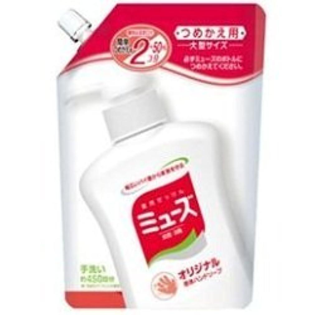 【アース製薬】アース 液体ミューズ オリジナル 大型サイズ 詰替用 450ml ×3個セット