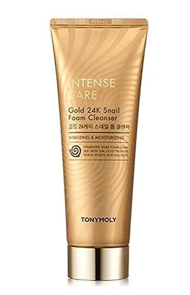 TONYMOLY Intense Care Gold 24K Snail Foam Cleanser トニーモリー インテンスケア ゴールド 24K スネール フォームクレンザー 150ml [並行輸入品]