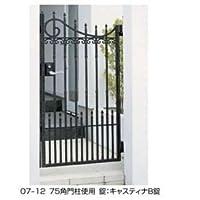 TOEX イリス門扉J型 75角柱使用 08-12 片開き  シルバー+ブラック