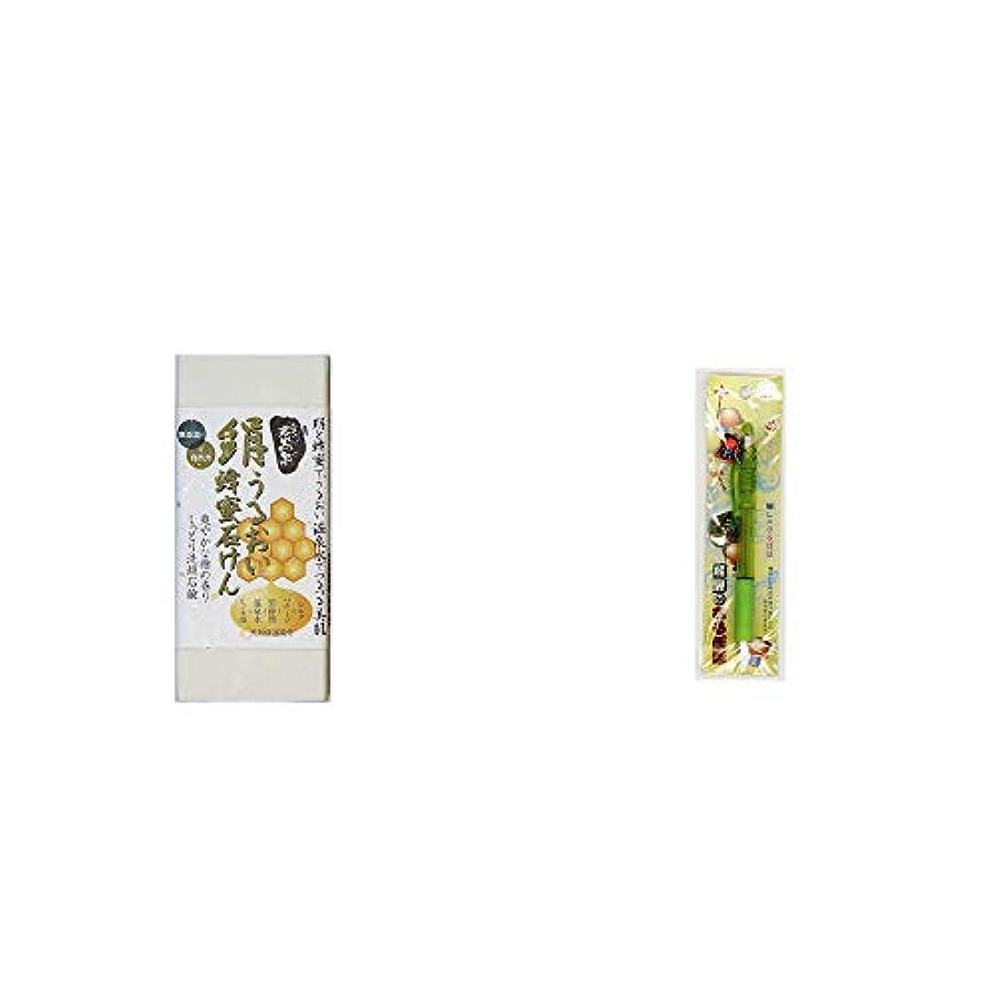 日付付きペア仲間、同僚[2点セット] ひのき炭黒泉 絹うるおい蜂蜜石けん(75g×2)?さるぼぼ 癒しシャープペン 【グリーン】