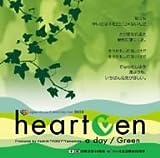hearten~a day/Green