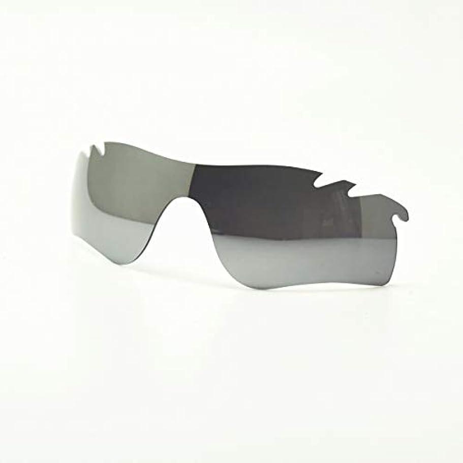 機知に富んだ部混乱したGOODMAN LENS MANUFACTURE グッドマンレンズマニュファクチュー OAKLEY RADARLOCK オークリー レーダーロック用交換レンズ 偏光グレー シルバーミラー ※レンズのみ