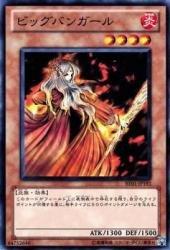ビッグバンガール 【N】 BE01-JP193-N [遊戯王カード]《ビギナーズエディション1(新テキスト)》
