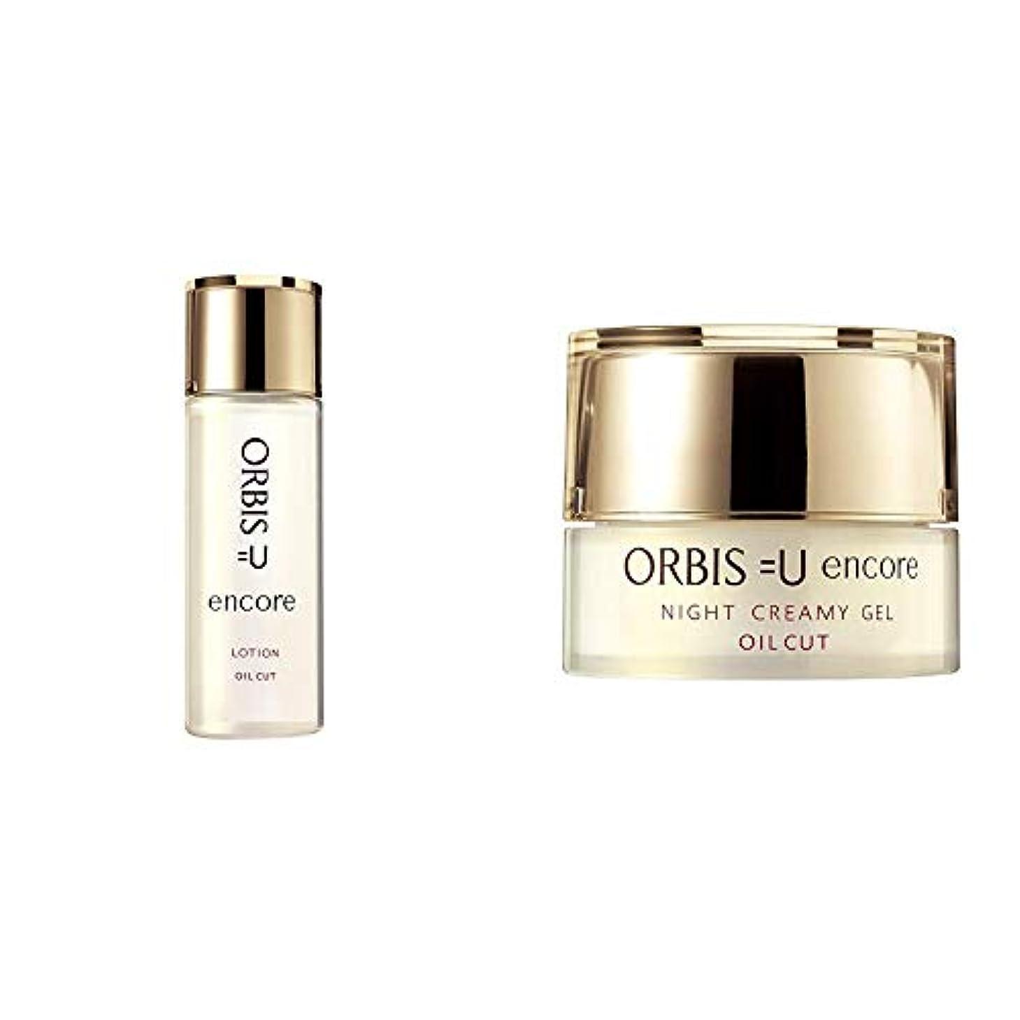 復活プロジェクター申し立てられたオルビス(ORBIS) オルビスユー アンコール ローション 180mL 化粧水 & オルビスユー アンコール ナイトクリーミージェル 30g 夜用保湿液