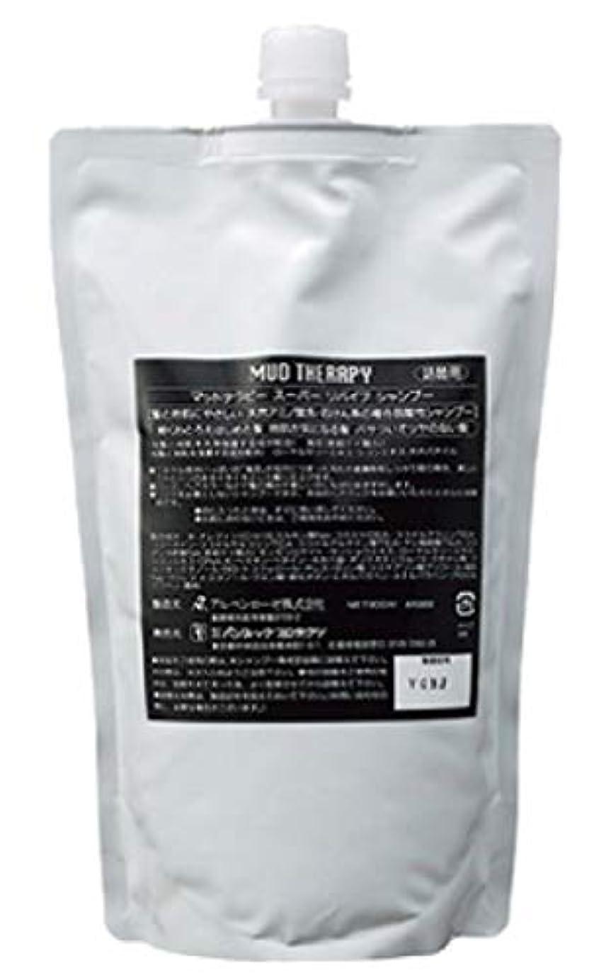 汚染するバーター努力する【3本セット】海泥マッドテラピー シャンプー(詰替え用) 800ml