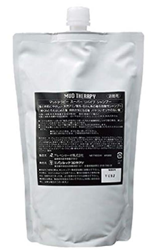 退屈させる窒息させる砂の【3本セット】海泥マッドテラピー シャンプー(詰替え用) 800ml