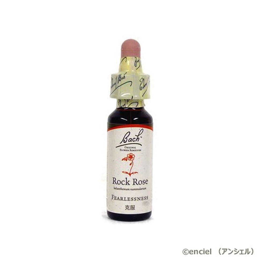 アレルギー下着中国バッチフラワー レメディ ロックローズ 10ml グリセリンタイプ 日本国内正規品