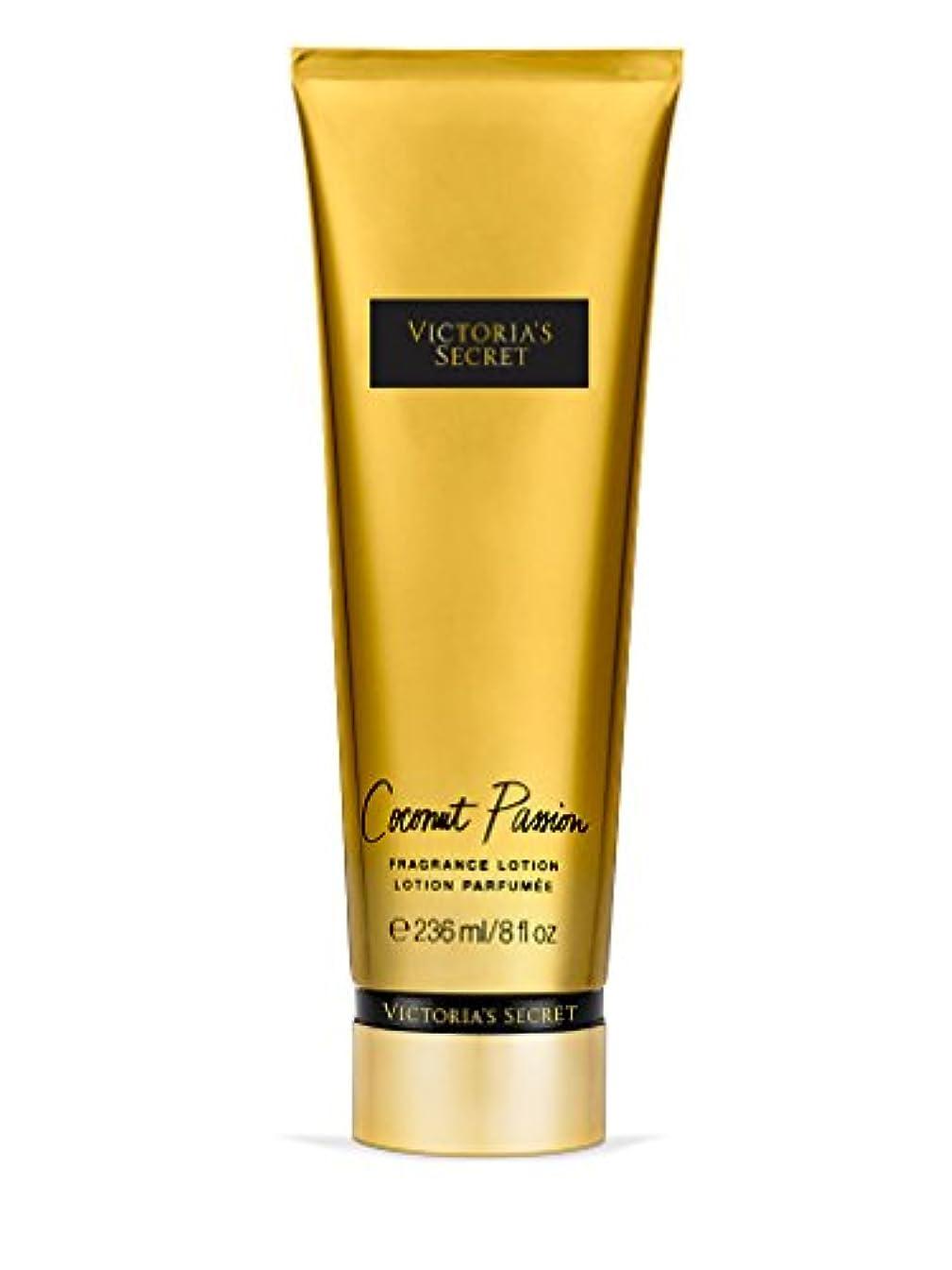 VICTORIA'S SECRET ヴィクトリアシークレット/ビクトリアシークレット ココナッツパッション フレグランスローション ( 34G-Coconut Passion ) Coconut Passion Fragrance...