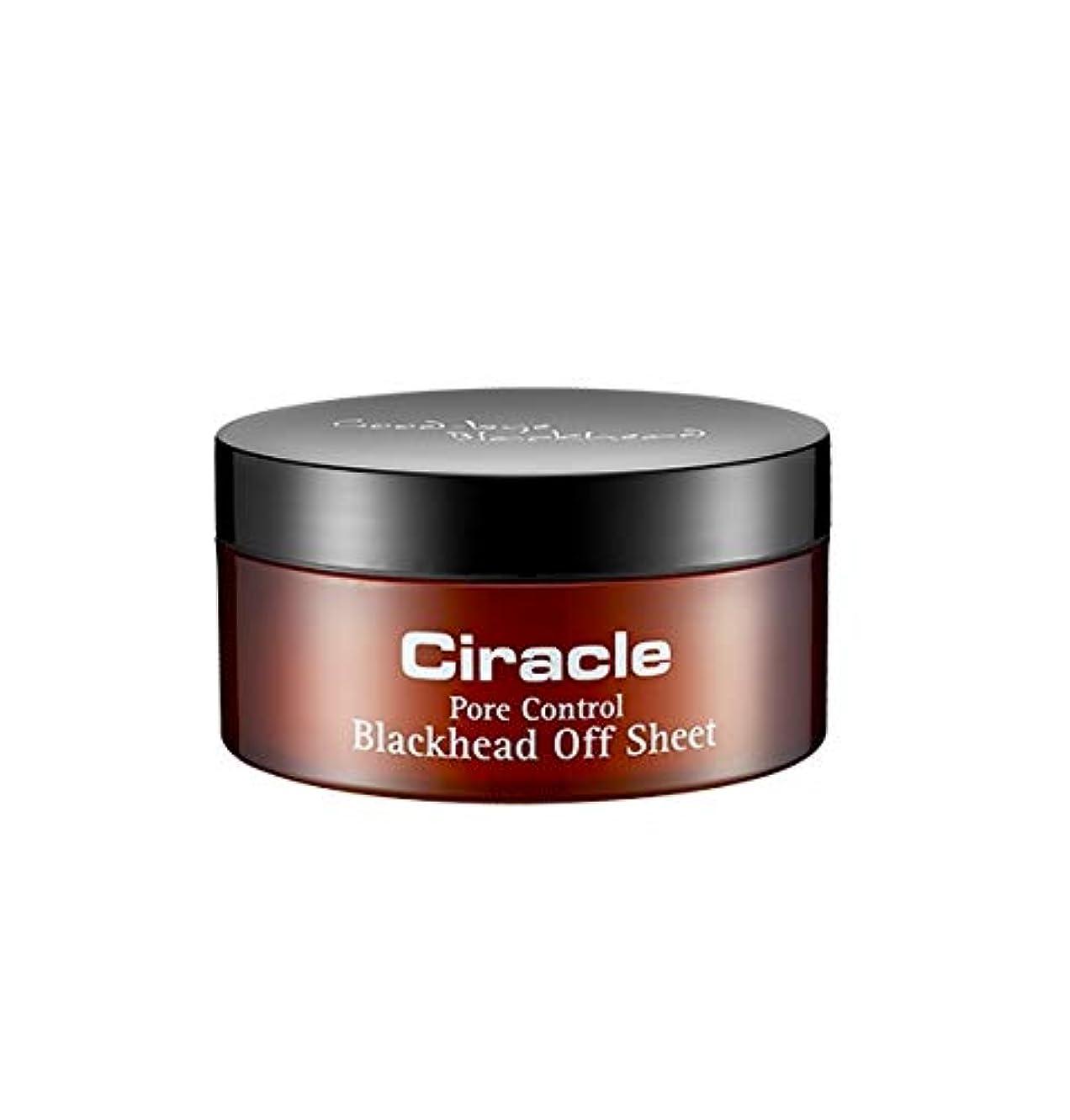 マークそよ風委任するCiracle シーラクルポアコントロールブラックヘッドオフシート50ml 韓国の人気部分パック商品ブラックヘッド皮脂除去スキンケア
