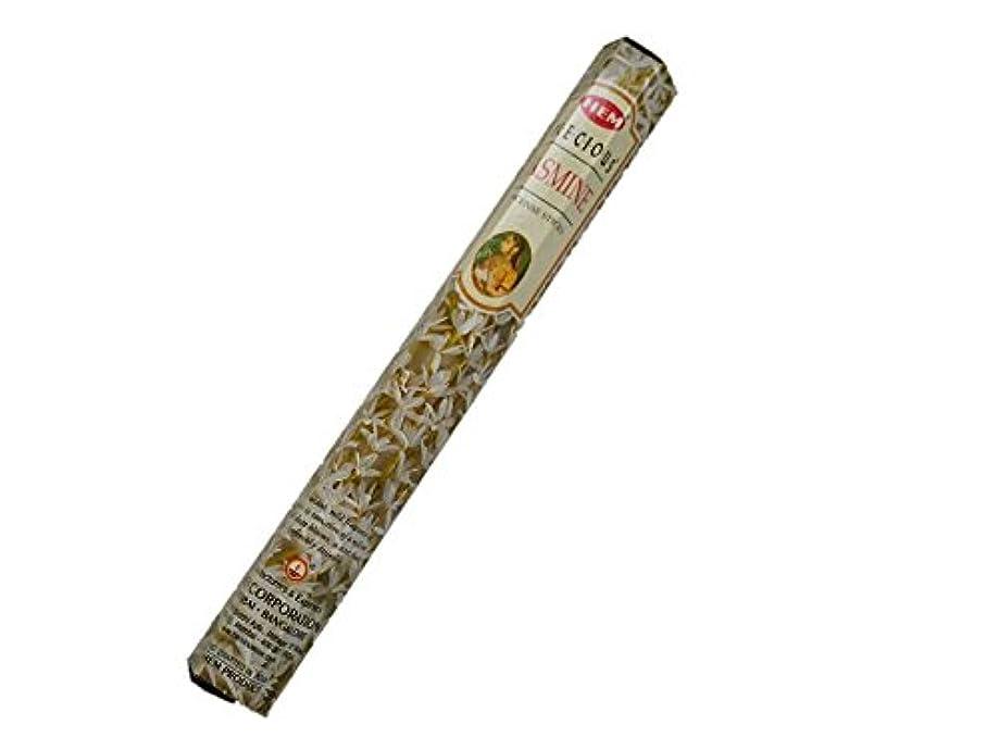 故意の獲物代わりにを立てるHEM(ヘム)お香:プレシャスジャスミン スティックお香/インセンス/1箱