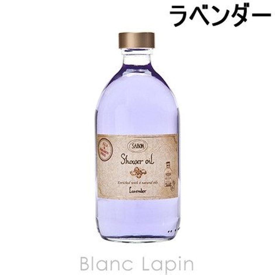 応答韓国語クーポンサボン シャワーオイル ラベンダー 500ml [並行輸入品]