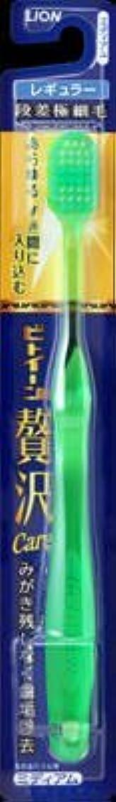 サイトライン公式裁定ライオン ビトイーン贅沢ケア レギュラーミディアム