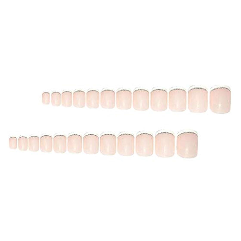 殺人者迷惑見ました24枚入 ネイルチップ 短い ショート オーバル 夢幻 無地 透明 ゼリーネイルチップ ピンク