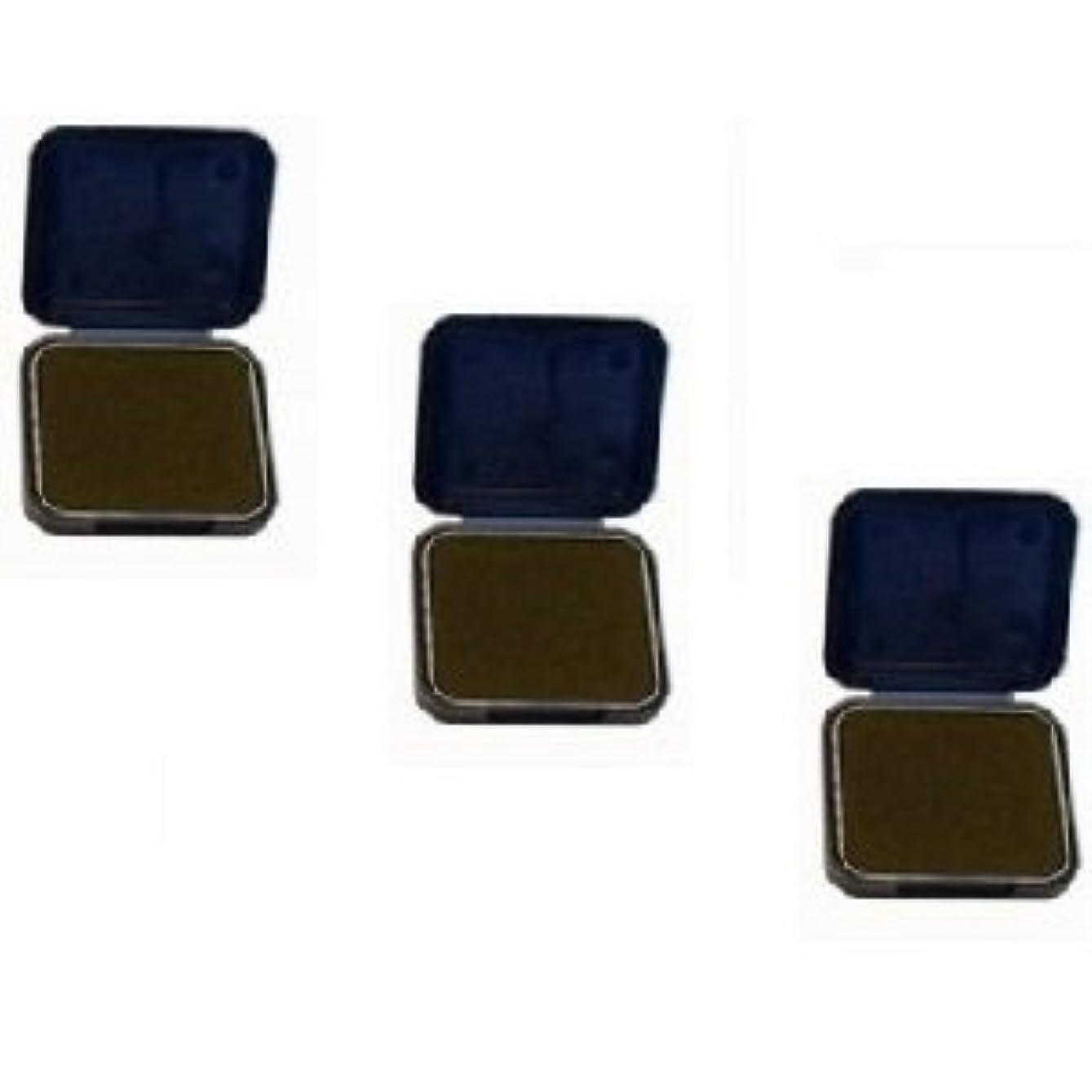 流行しているデュアル着る【3個セット】 アモロス 黒彩 ヘアファンデーション 13g 栗黒 詰替え用レフィル