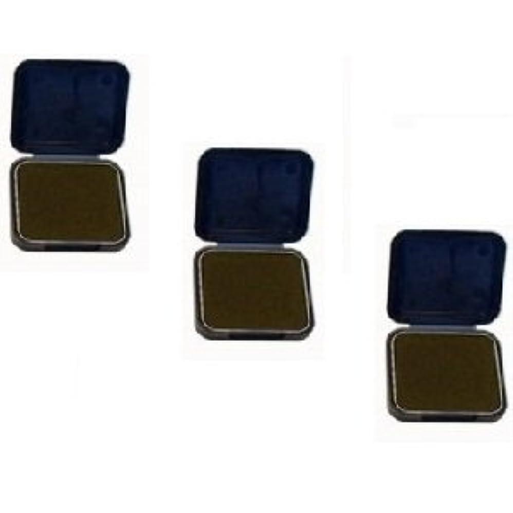 できた望ましいバズ【3個セット】 アモロス 黒彩 ヘアファンデーション 13g 栗黒 詰替え用レフィル