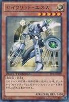 セイクリッド・エスカ 【R】 DTC2-JP099-R [遊戯王カード]《Ⅱ 混沌の章》
