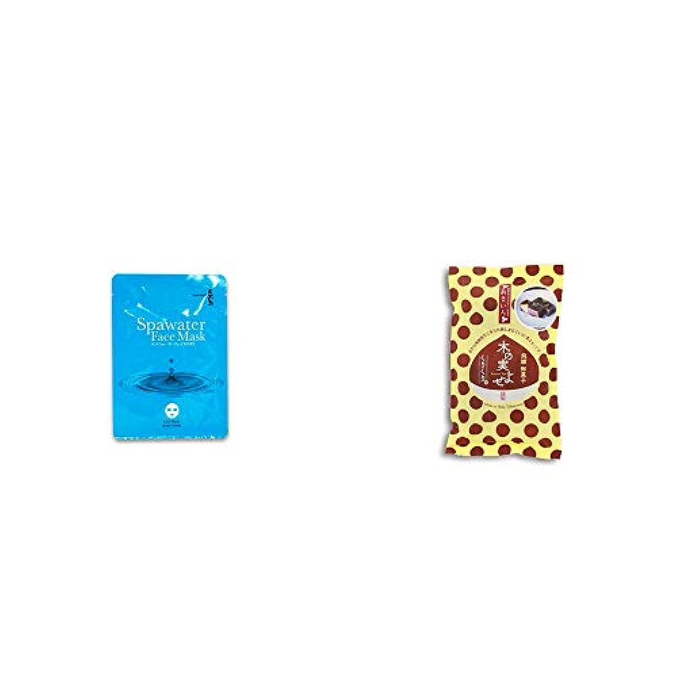 悪夢人道的祝福[2点セット] ひのき炭黒泉 スパウォーターフェイスマスク(18ml×3枚入)?木の実よせ くりくり味(5個入)