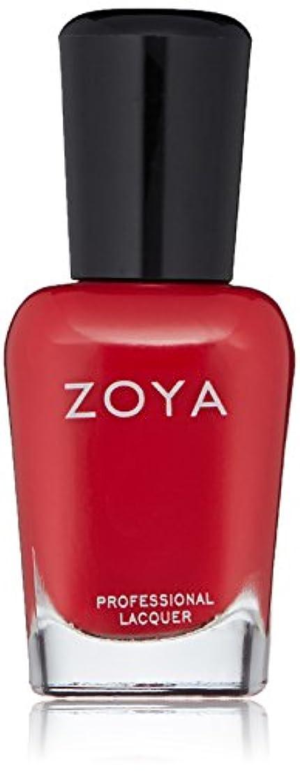 懐うるさい囚人ZOYA ゾーヤ ネイルカラー ZP924 MING ミン 15ml マット 爪にやさしいネイルラッカーマニキュア