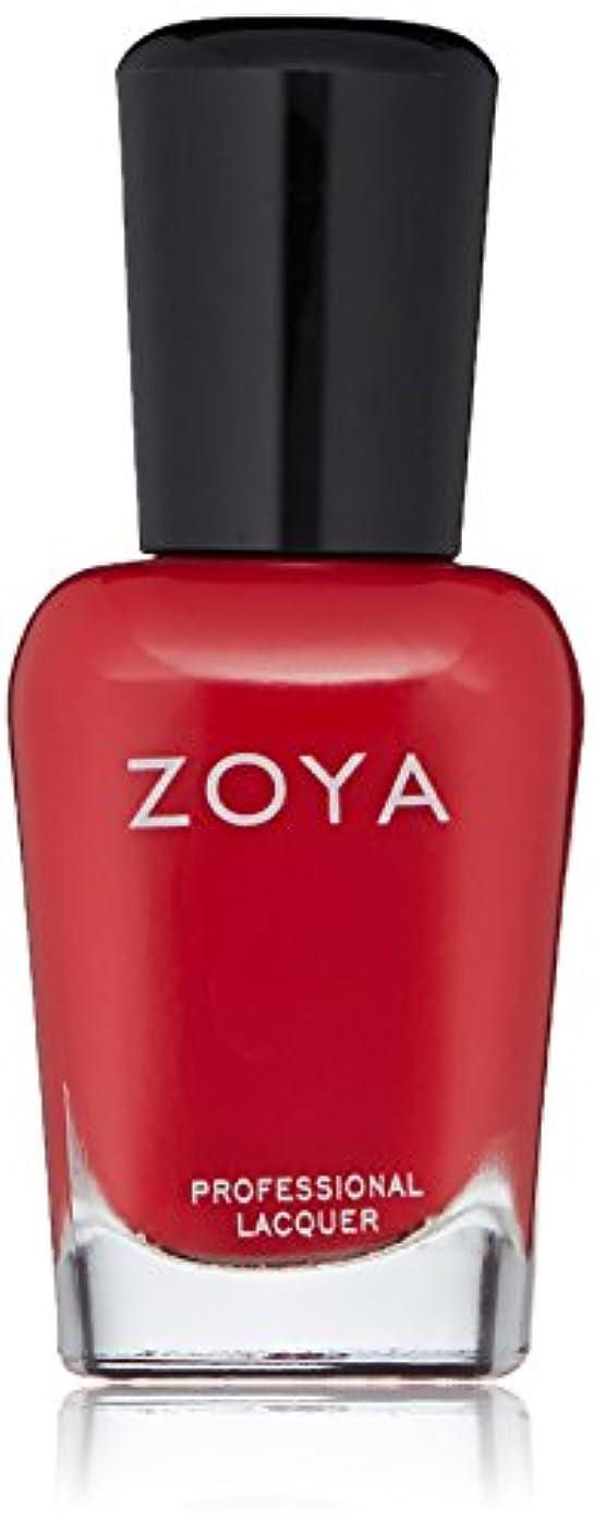 害虫証言するルートZOYA ゾーヤ ネイルカラー ZP924 MING ミン 15ml マット 爪にやさしいネイルラッカーマニキュア