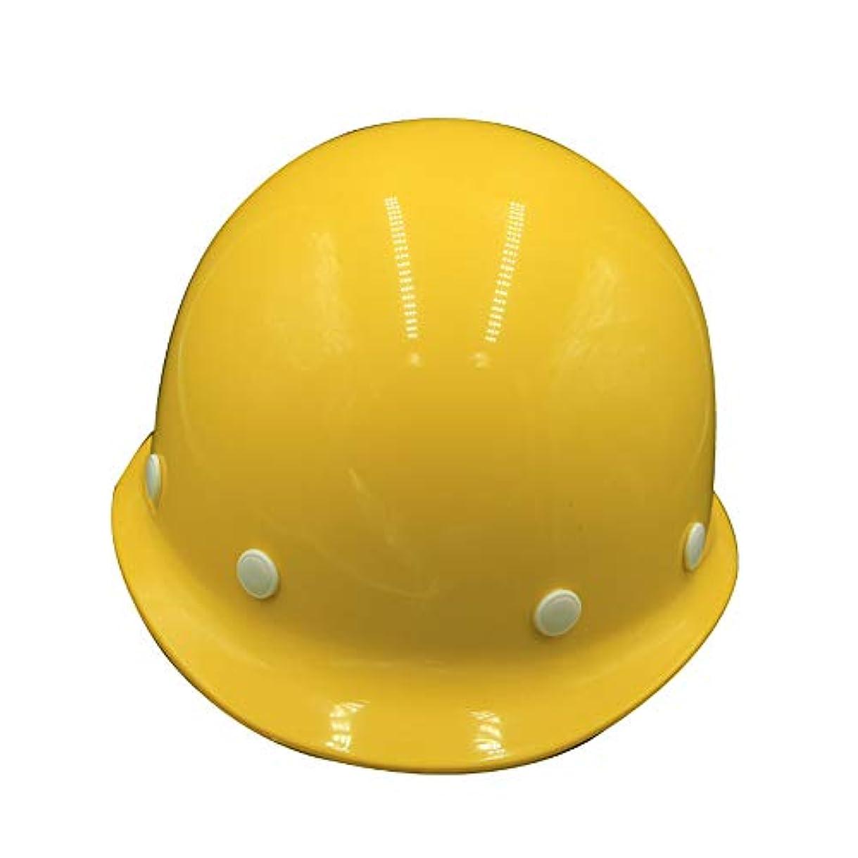 メロドラマティックブローむしゃむしゃ安全ヘルメット 専門 作業使用 ヘルメット