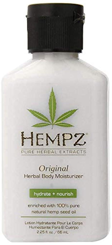 絞るボス幻滅Hempz Original Herbal Body Moisturizer, 2.25 Fluid Ounce by Hempz