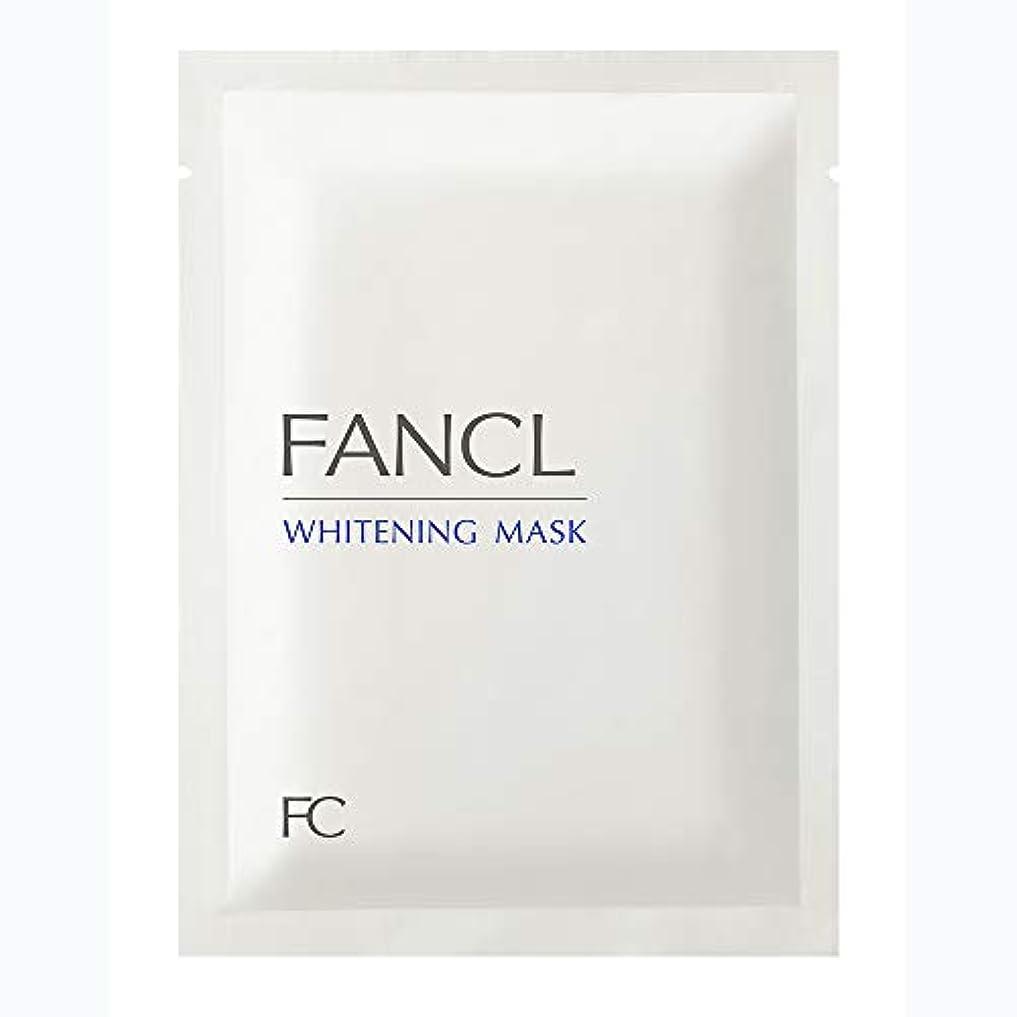 ポンペイ禁輸市民権新ファンケル(FANCL) ホワイトニング マスク<医薬部外品> 21mL×6枚