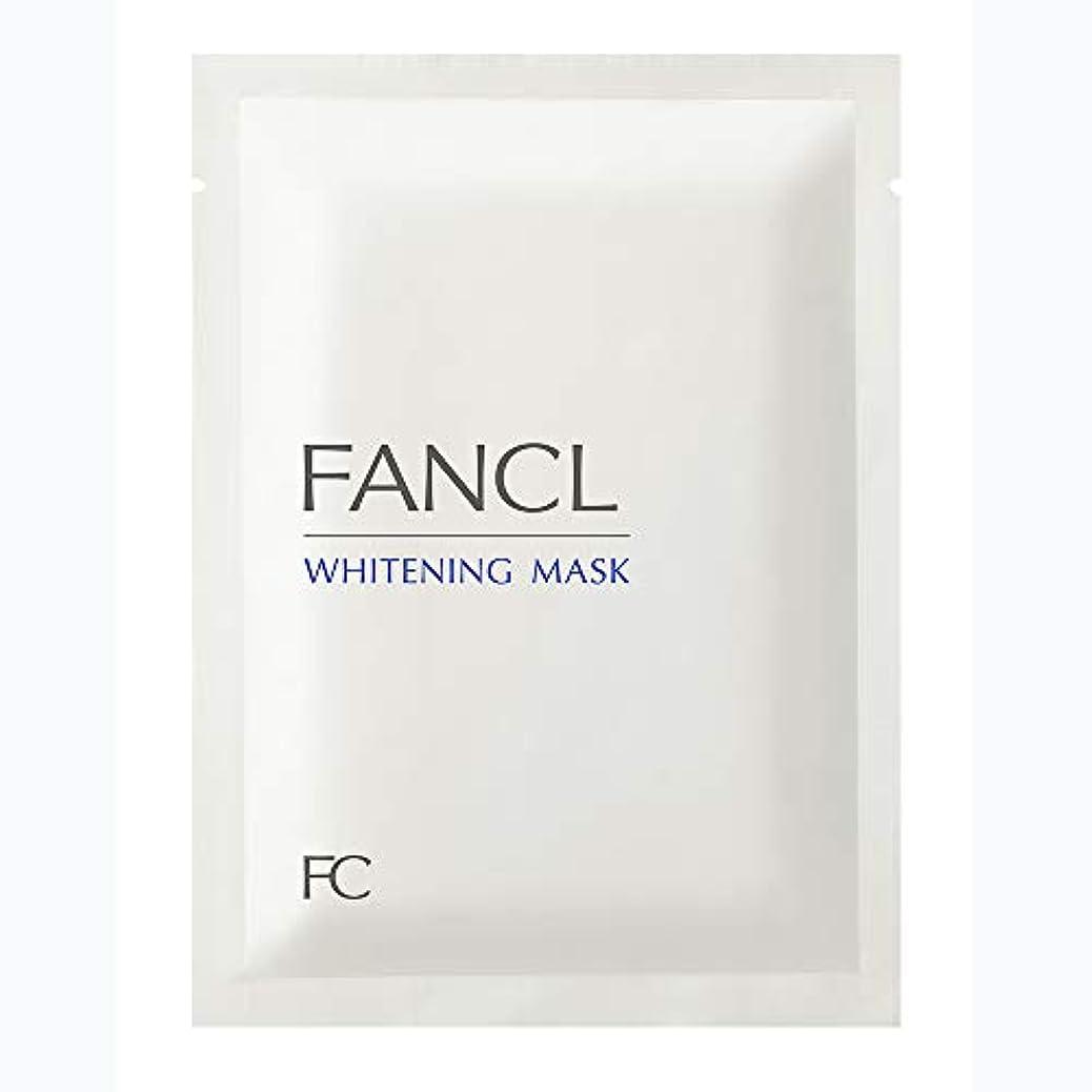 航空会社アウトドアエイリアス新ファンケル(FANCL) ホワイトニング マスク<医薬部外品> 21mL×6枚