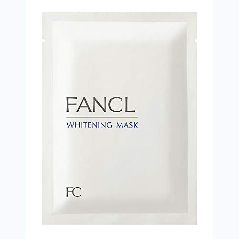 新ファンケル(FANCL) ホワイトニング マスク<医薬部外品> 21mL×6枚