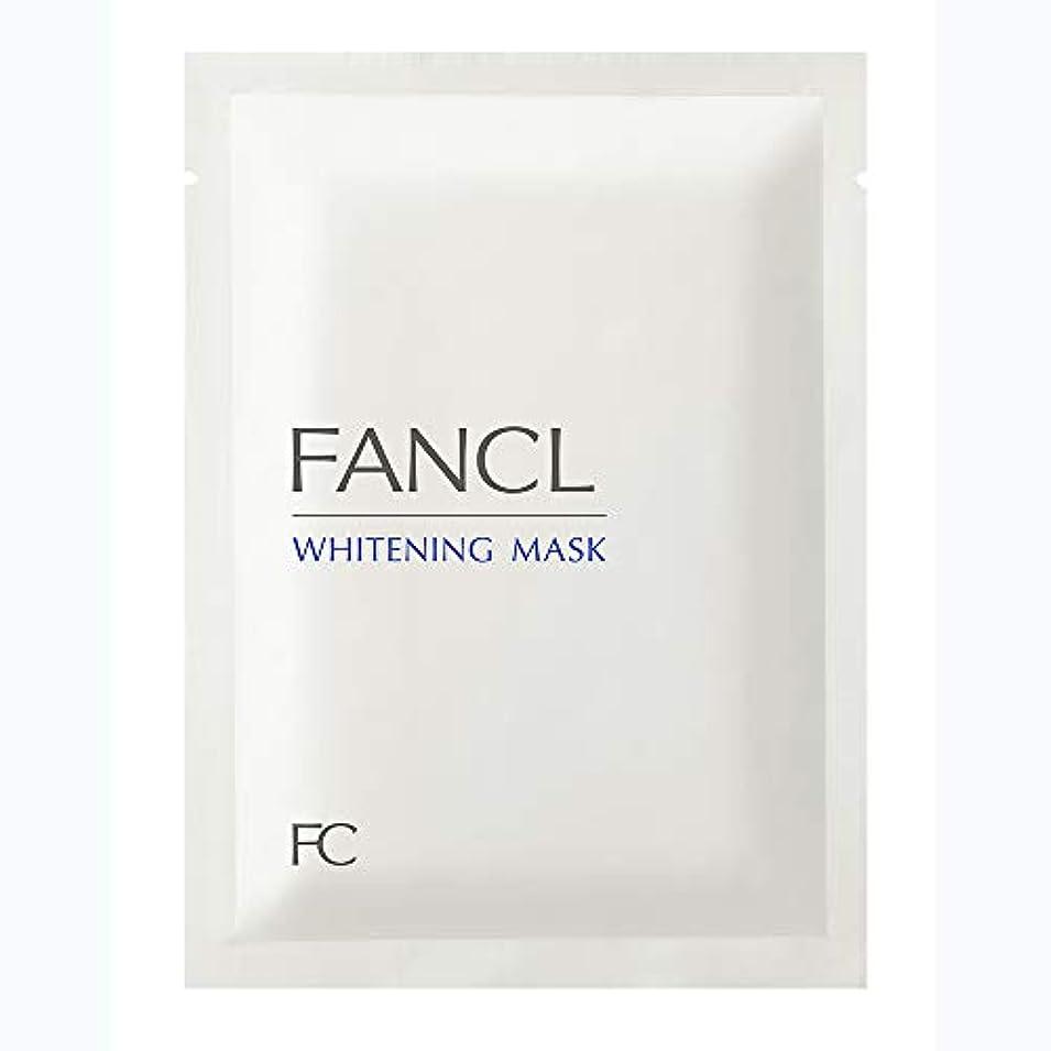 テナント魅力ボイコット新ファンケル(FANCL) ホワイトニング マスク<医薬部外品> 21mL×6枚