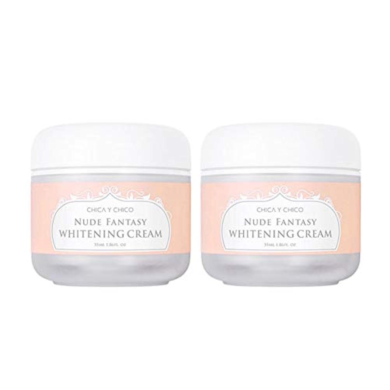 気楽な迷惑レインコートチカ?イ?チーコヌードファンタジーホワイトニングクリーム55mlx2本セット韓国コスメ、Chica Y Chico Nude Fantasy Whitening Cream 55ml x 2ea Set Korean Cosmetics...