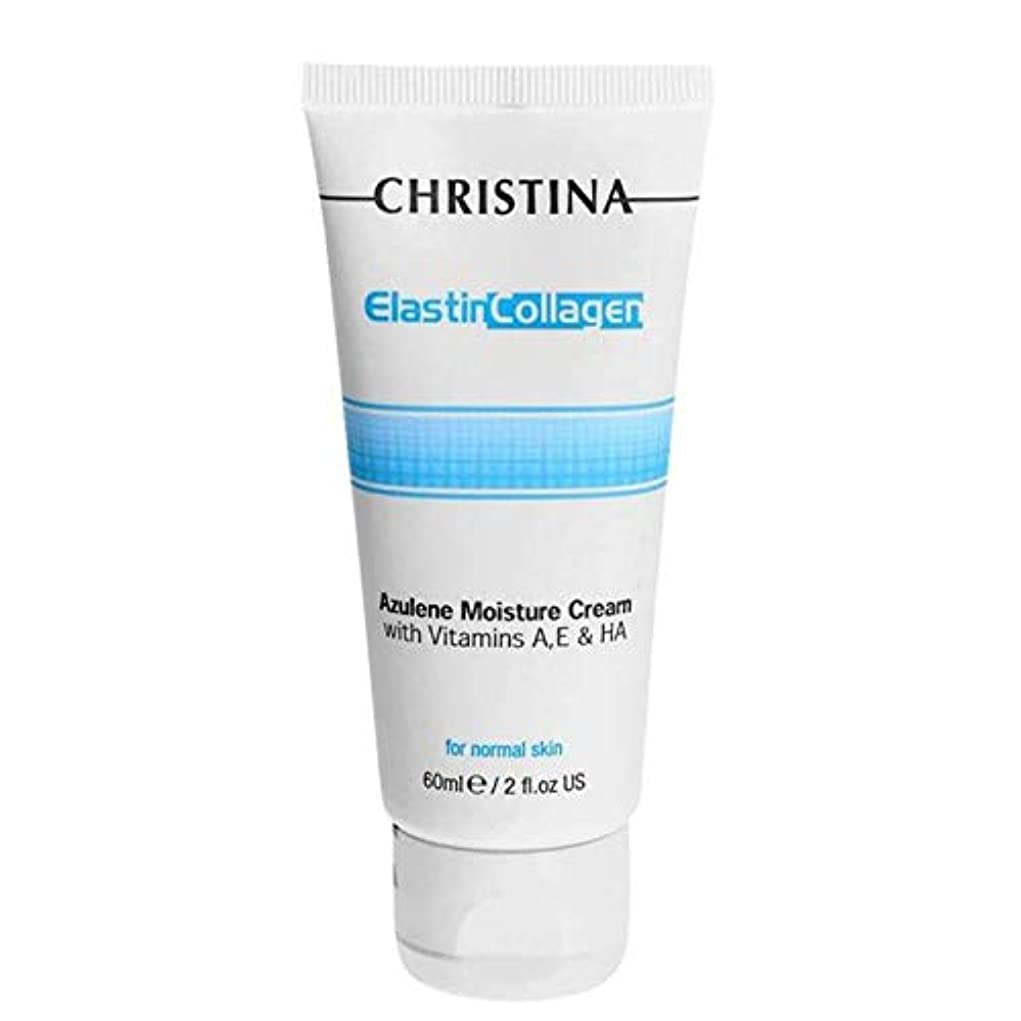 ひいきにする君主制延ばすChristina Elastin Collagen Azulene Moisture Cream 60ml