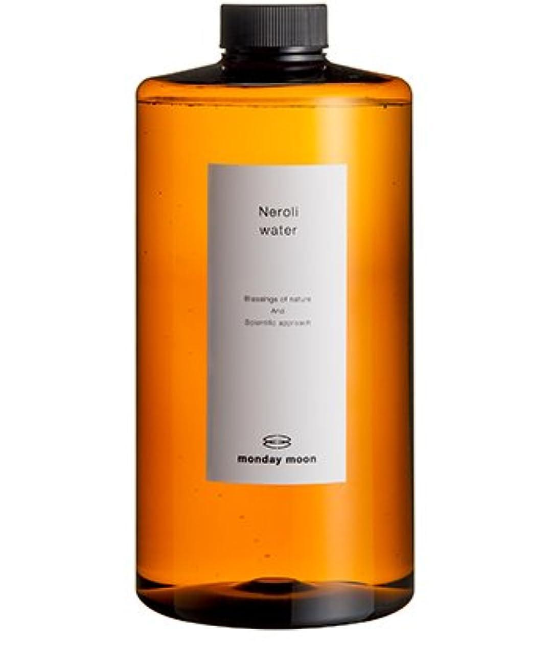 ガラス欠如おとなしいネロリウォーター(オレンジフラワー水)/1000ml