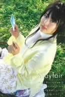 メイフェアー(初回製造限定盤) [DVD]