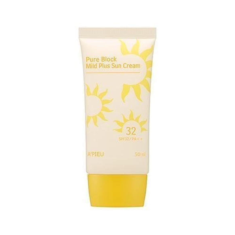 銅引き付けるプロットAPIEU Pure Block Mild Plus Sun Cream (SPF32/PA++)/ Made in Korea
