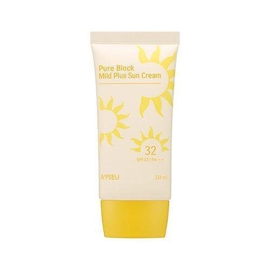 シャベルテナント分離APIEU Pure Block Mild Plus Sun Cream (SPF32/PA++)/ Made in Korea