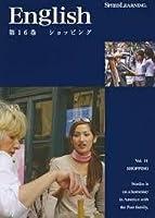 スピードラーニング 第16巻「ショッピング」