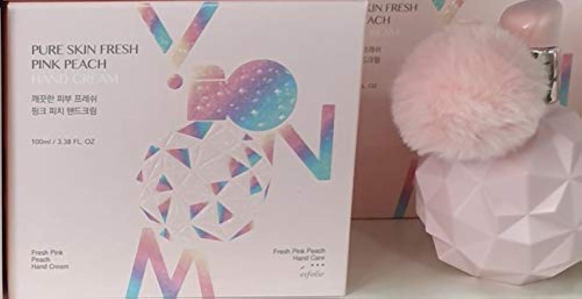 気性スイッチ暗黙YNMエスフォリオピュアスキンフレッシュピンクピーチハンドクリーム100ml 韓国の人気のハンドクリーム 保湿効果の最高