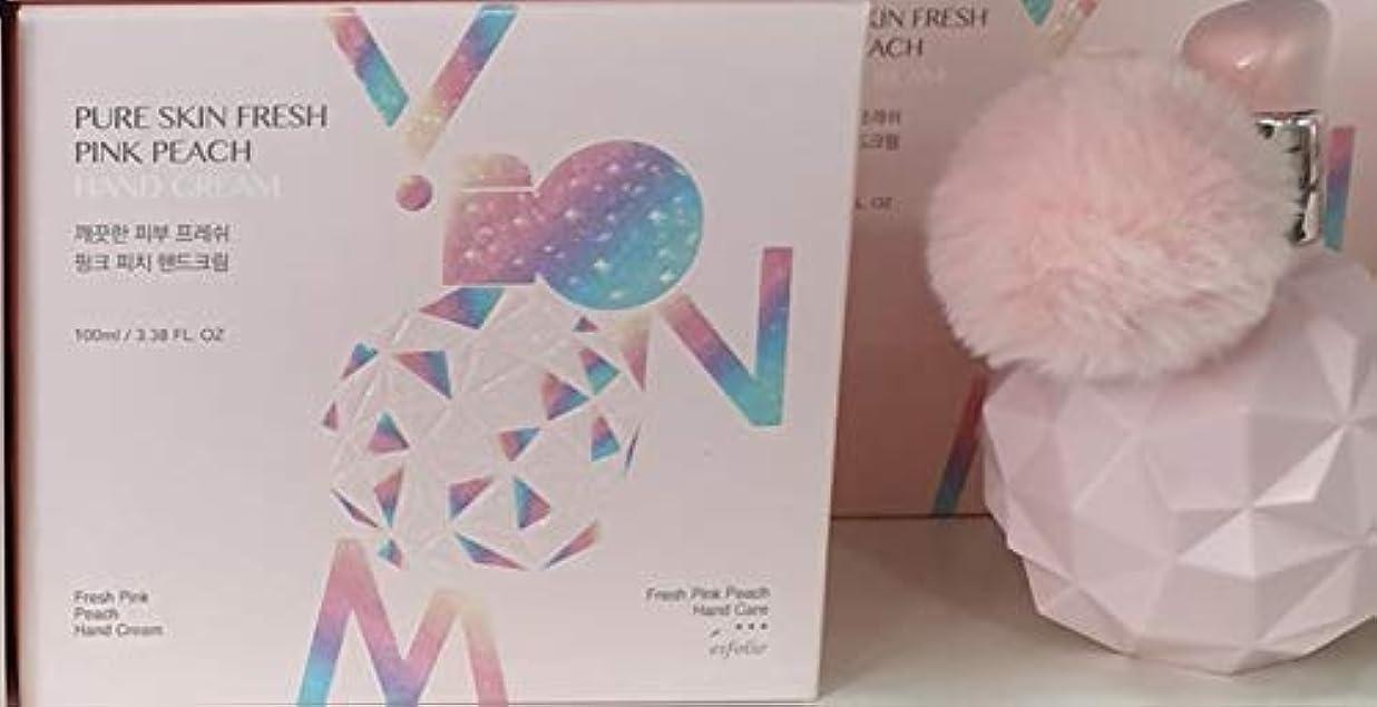 幻滅コントロール議会YNMエスフォリオピュアスキンフレッシュピンクピーチハンドクリーム100ml 韓国の人気のハンドクリーム 保湿効果の最高