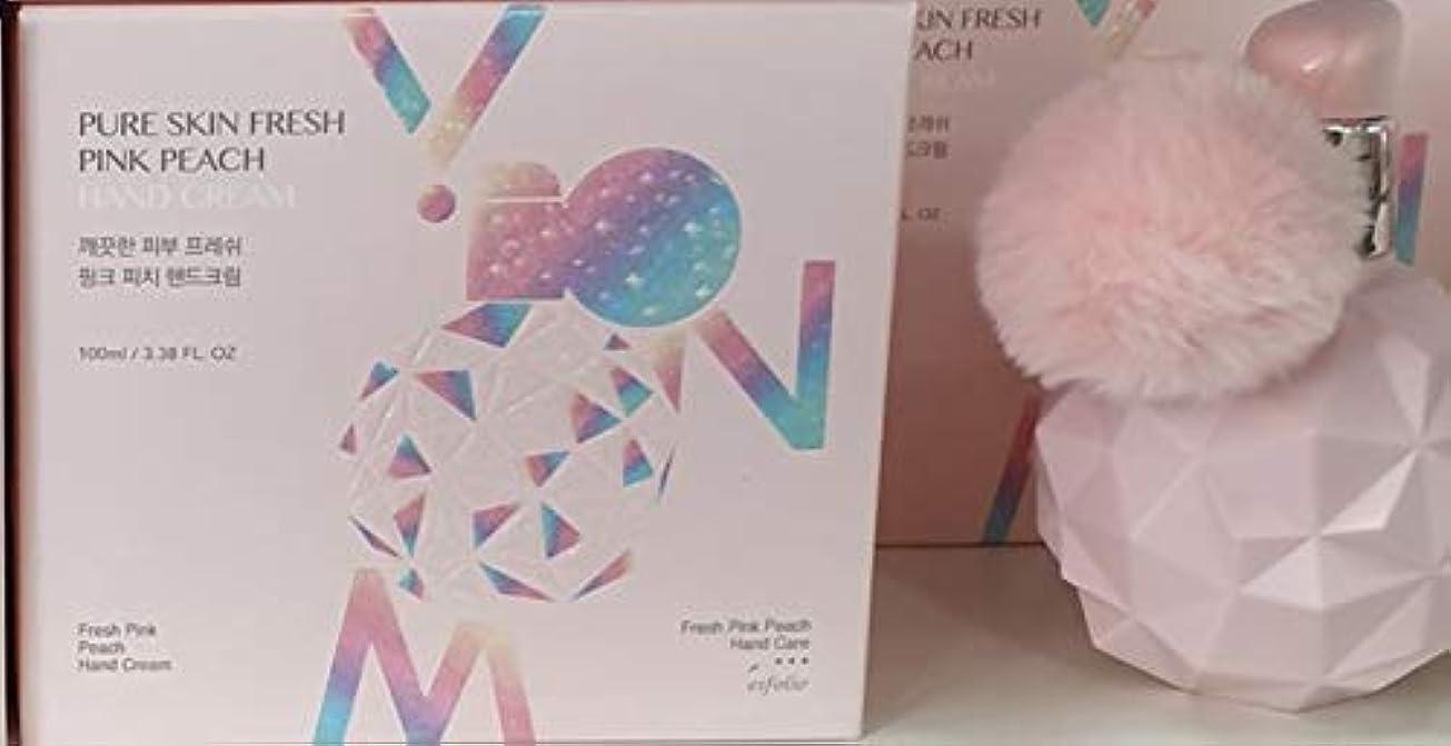 ドキュメンタリー帽子キャビンYNMエスフォリオピュアスキンフレッシュピンクピーチハンドクリーム100ml 韓国の人気のハンドクリーム 保湿効果の最高
